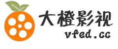 TV8影视 - 提供最新|VIP电影|收费电影|院线电影|